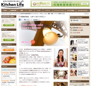 スクリーンショット 2013-04-15 14.13.34