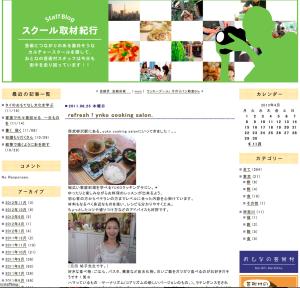 スクリーンショット 2013-04-15 14.32.28